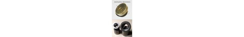 Фильеры (волоки) твердосплавные и алмазные