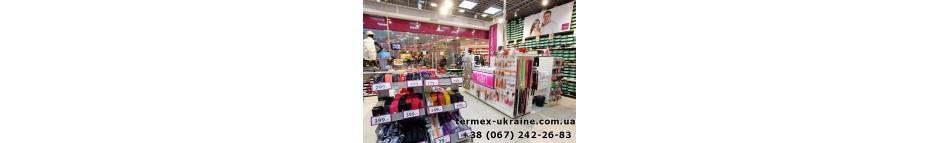 Торговое оборудование для магазинов обуви и одежды